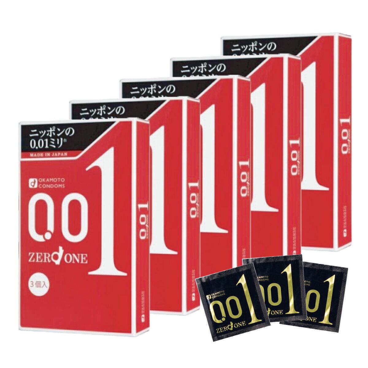 【クリックポストでお届けします】 コンドーム オカモト ゼロワン うすい ゴム 安全 避妊 0.01 3個入り 5箱セット 安全套 避孕套 套套 中身が見えない 何個でも送料無料