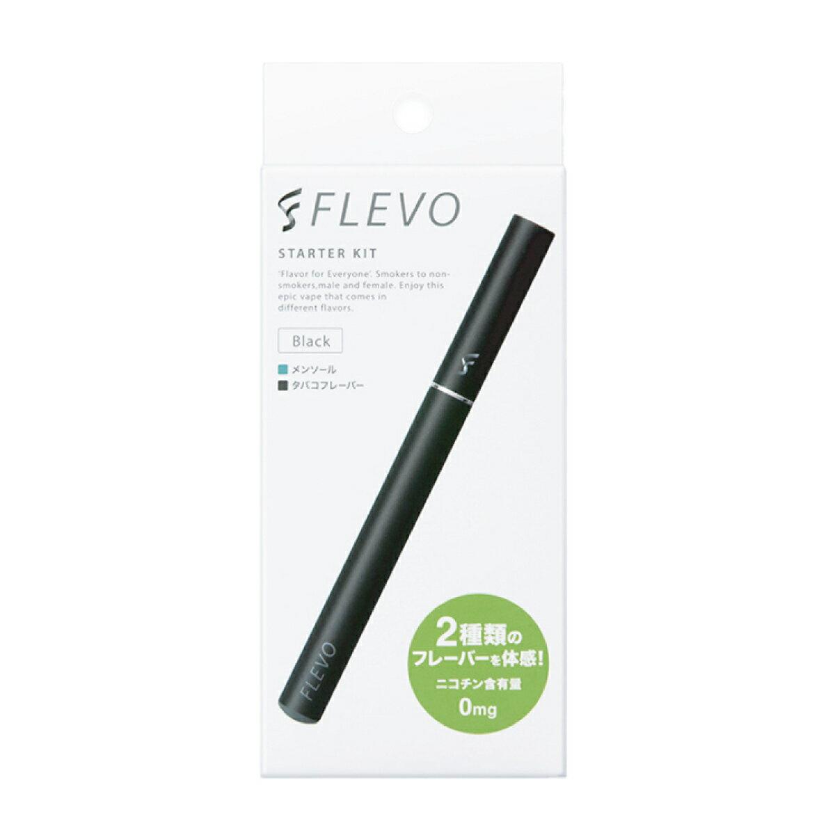 電子タバコ フレボ スターターキット ブラック カートリッジ2個付き クリックポスト FLEVO 充電式 vape ベイプ ニコチン0 タール0 副流煙0 節煙 減煙 禁煙グッズ フレヴォ flevo