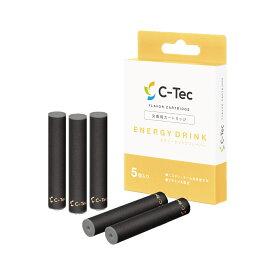 シーテックデュオ カートリッジ 交換用 エナジードリンク 電子タバコ 送料無料 c-tec duo ニコチン0 タール0 副流煙0 ビタミン成分配合