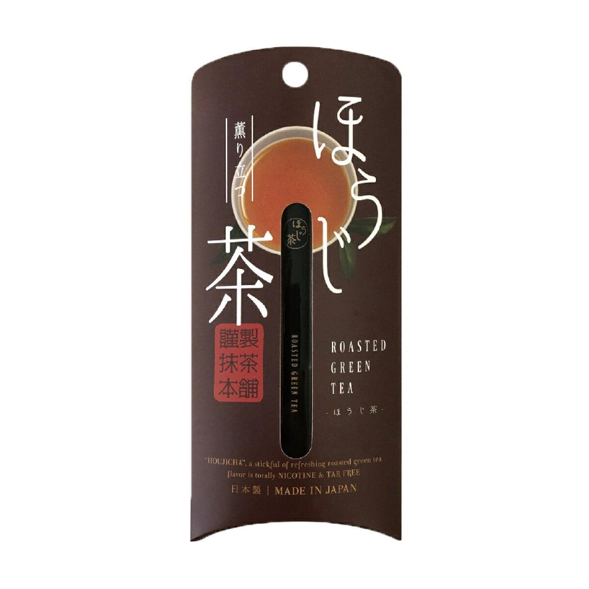 抹茶本舗 ほうじ茶 フレーバー ベイパースティック 電子タバコ ギフト プレゼント 日本土産 和 なごみ 癒し