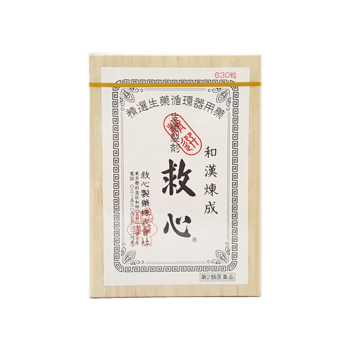 【第2類医薬品】 救心 630錠 救心製薬
