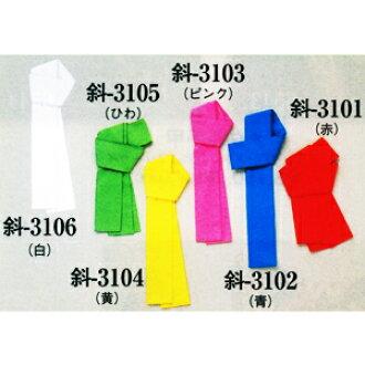 交叉对角线标记 (100%棉) 宽度 7 厘米长 280 厘米
