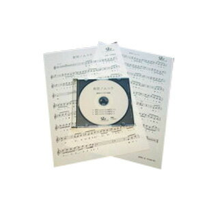 篠笛楽譜 夜空ノムコウ SMAP 篠笛カラオケCD+篠笛楽譜