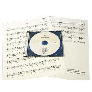 篠笛楽譜 糸 中島みゆき 篠笛カラオケCD+篠笛楽譜