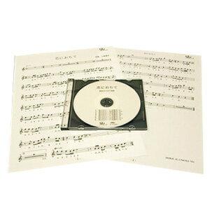 篠笛楽譜 恋におちて 小林明子 篠笛カラオケCD+篠笛楽譜