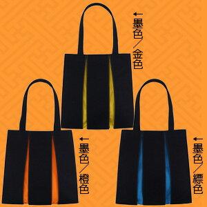 【ougiシリーズ】帆布トートバッグM 光章(KOSHO)