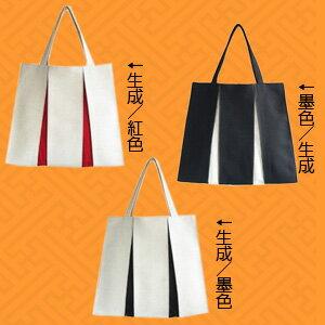 【ougiシリーズ】帆布トートバッグL 光章(KOSHO)