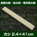 Img64402178