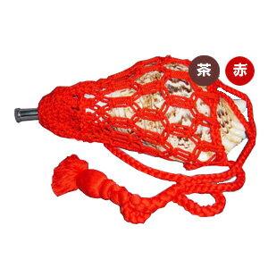 法螺貝袋・大 【ほらがい ほら貝 ホラ貝】※法螺貝本体はついておりません