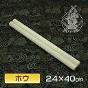Hou2440 2012
