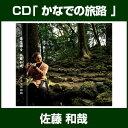 Kanade cd