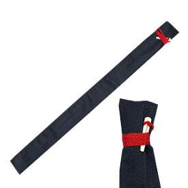 篠笛袋 紺色 笛袋 1本収納 1本〜5本調子