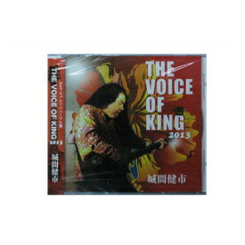 民舞音源CD THE VOICE OF KING