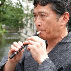 篳篥入門セット(ひちりき)盧舌・教本付き【縦笛 ふえ 笛 雅楽器】