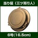 Mitumimi6