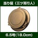 Mitumimi65