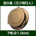 Mitumimi7