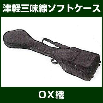 津轻三弦软件情况(OX織)