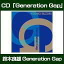 Generationgap