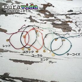 puravida bracelets プラヴィダ ブレスレット ヴィティチャーム ゴールドハート+オリジナルX2 レディース/メンズ レッド/ブラック/コーラル/ミント/グレー/ターコイズ 3本セット FREE