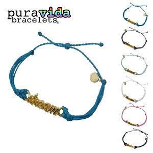 puravida bracelets プラヴィダ ブレスレット GOLD WORD DREAM レディース/メンズ ターコイズ/グレー/ミント/ホワイト/ピンク/ブラック FREE[アクセサリー おしゃれ 可愛い メッセージ 金 ゴールド 海外