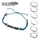 puravida bracelets プラヴィダ ブレスレット SILVER WORD PURAVIDA レディース/メンズ ターコイズ/グレー/ミント/ホワイト/ピンク/ブ…