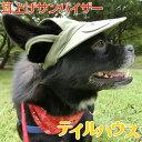 【耳上げサンバイザー 中型犬用Mサイズ】たれ耳犬 スポーティー カジュアル かっこいい 紫外線対策 犬の健康 耳の病気 耳のケア 外耳炎 通気性 ジメジメ じめじめ ビーグル、アメリカンコッカー 中型犬