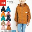 ノースフェイス コンパクトジャケット NPJ21810【100〜150cm】