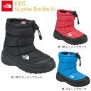 ノース・フェイス (THE NORTH FACE)子供靴 キッズ ヌプシブーティー IV NFJ51781 全2色 ブーツ ベビー/キッズ/ジュニア用 男の子 女の子モデル