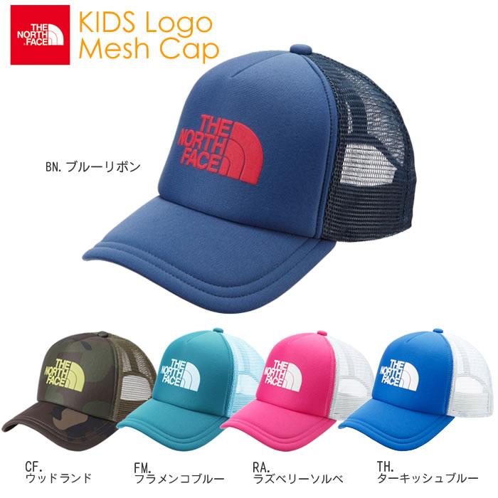 ノースフェイス (THE NORTH FACE) 子供用 キッズロゴメッシュキャップ NNJ01407 全5色 キッズ用 帽子 男の子 女の子 兼用モデル
