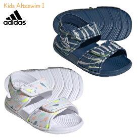 アディダス adidas サンダル キッズ 子ども KIDS ALTASWIM I F34791/F34793 キッズ/ジュニア用 子供靴 女の子用 男の子 プール 海水浴 水遊び レジャー 19SS