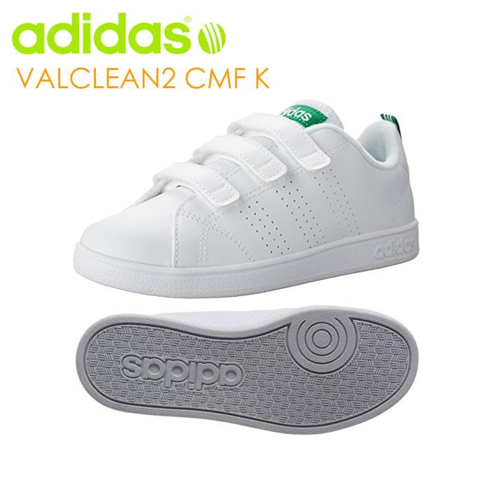 アディダス adidas キッズ スニーカー 子ども VALCLEAN2 CMF K バルクリーン2 AW4880 子供靴 女の子用 男の子 運動靴 運動会 NEO ネオ ホワイト おしゃれ