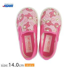 アサヒ(ASAHI)上靴 アサヒ健康くん サンリオP068 日本製 KC353 シューズ キッズ・ジュニア用 女の子 幼稚園 保育園 ルームシューズ