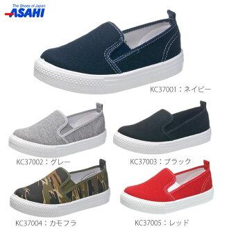 供朝日(asahi)小孩鞋朝日P100 KC370全2色嬰兒/小孩使用的男女兼用型號