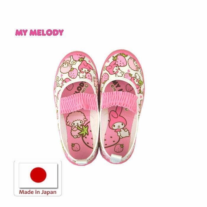 マイメロディ(MY MELODY) 上靴 マイメロディ S02 KD37171 ピンク 上ばき キッズ用 男の子 女の子 学校 幼稚園 保育園 ルームシューズ 日本製