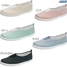 ★アサヒ(ASAHI)子供靴 アサヒスニーカー L02K KC41081-KC41085 23.0〜24.5cm
