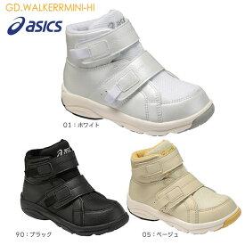 【送料無料】アシックス asics キッズ スニーカー ジーディーウォーカー ミニ HI TUM117 子供靴 キッズ用 男の子 女の子 ホワイト ブラック 白 黒