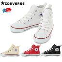 コンバース (converse) 子供靴 キッズ CHILD ALL STAR N Z HI チャイルド オールスターN Z HI 3CK545/546/547...