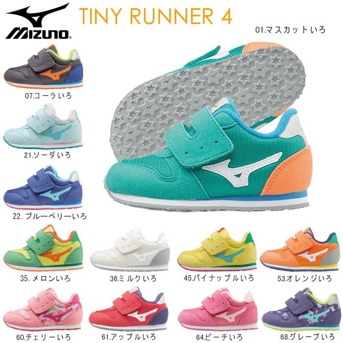 ミズノ (mizuno)スニーカー 子供靴 タイニーランナー4 K1GD1632 ベビー キッズ用 男の子 女の子用モデル