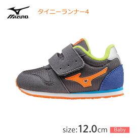 ミズノ (mizuno)スニーカー タイニーランナー4 K1GD1632 子供靴 ベビー キッズ用 男の子 女の子 保育園 幼稚園