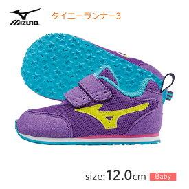 ミズノ (mizuno)キッズシューズ タイニーランナー3 K1GD1532 ベビー キッズ 男の子 女の子 子供靴 保育園 幼稚園 かわいい