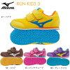 供美津浓(mizuno)小孩鞋运动鞋LAN小孩3 K1GD1533婴儿小孩使用的女孩男孩子用的型号