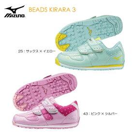 特価!ミズノ (mizuno)スニーカー 子供靴 ビーズキララ3 K1GD1735 ベビー キッズ用 男の子 女の子 きらきら 星柄 かわいい