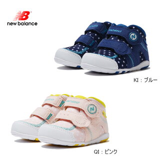 !Man and woman combined use model for all eight colors of New Balance (newbalance) child shoes FS123H baby kids