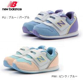 【訳あり若干汚れ】ニューバランス (newbalance) 子供靴 FS996 全2色 キッズ用 男の子 女の子用モデル