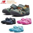 ニューバランス new balance キッズ サンダル IO208/YO208 キッズ・ジュニア用 女の子 男の子 子供靴 プール 海水浴 …