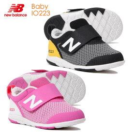 ニューバランス newbalance ベビー スニーカー ファーストシューズ IO223 ベビー/キッズ 男の子 女の子 子供靴 19SS かわいい
