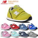 ニューバランス newbalance キッズ スニーカー IV996-FS996 ベビー/キッズ 子供靴 男の子 女の子 NB 人気 19SS