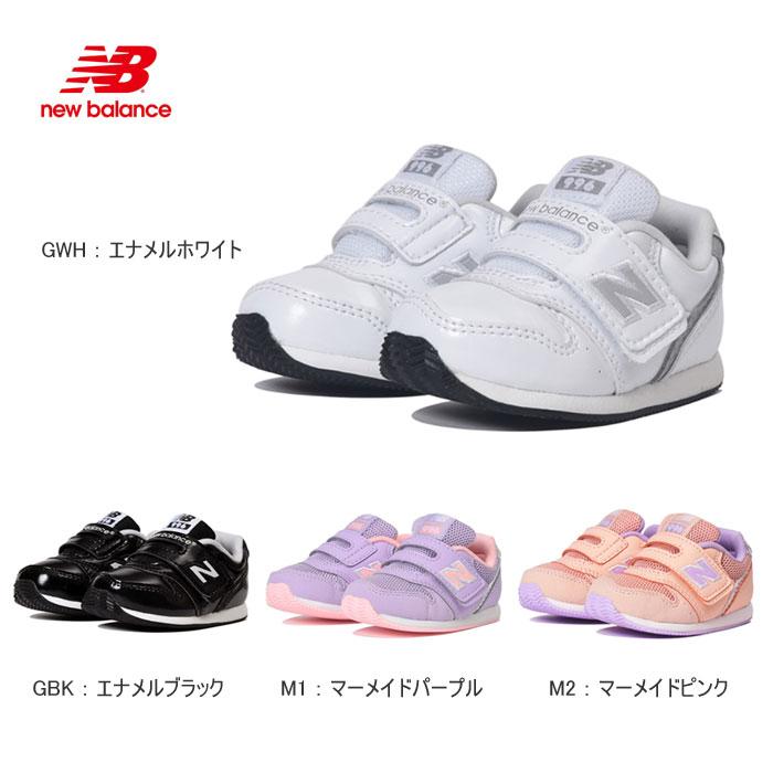 ニューバランス newbalance キッズ スニーカー 子供靴 iv996 キッズ用 男の子 女の子 人気 ホワイト