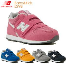 ニューバランス newbalance キッズ スニーカー IZ996/IV996/FS996 ベビー/キッズ 子供靴 男の子 女の子 NB 人気 19FW